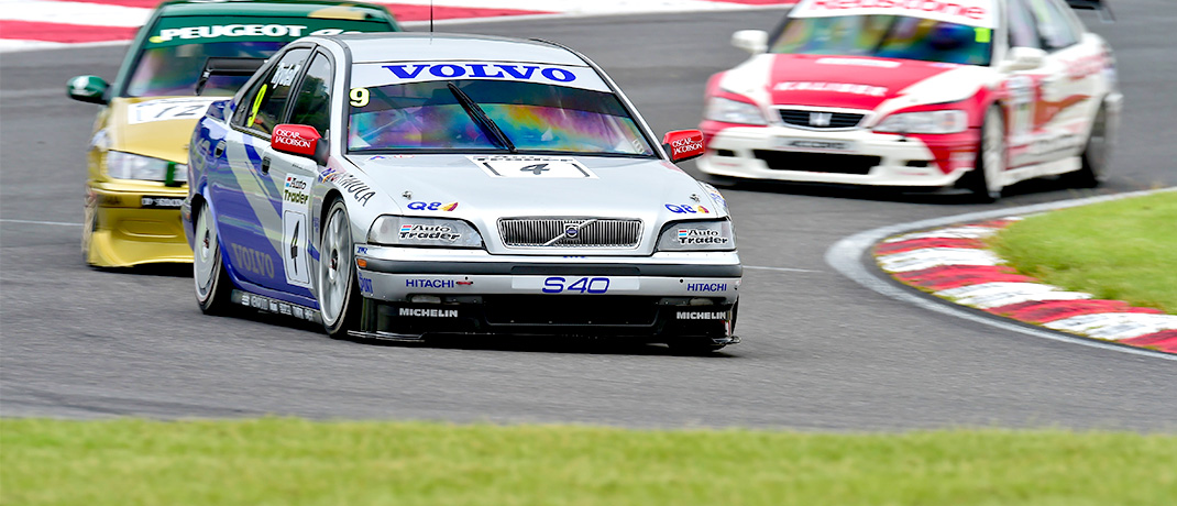 Super Touring Cars